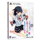 PSVita/【Blu-ray】やはりゲームでも俺の青春ラブコメはまちがっている。続 初回限定盤