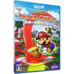 ショッピングWii Wii U/ペーパーマリオ カラースプラッシュ