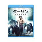 【Blu-ray】ターザン:REBORN ブルーレイ&DVDセット