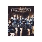 ℃−ute/Singing〜あの頃のように〜|愛はまるで静電気|夢幻クライマックス(通常盤A)