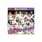 SUPER☆GiRLS/恋☆煌メケーション!!!