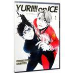 【Blu-ray】ユーリ!!! on ICE 1 特製ブックレット付