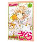 カードキャプターさくら クリアカード編 1/CLAMP