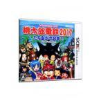 3DS/桃太郎電鉄2017 たちあがれ日本!!