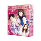 DVD/ああ,私の幽霊さま コンプリート・シンプルDVD−BOX