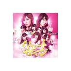 シュートサイン(Type C 初回限定盤 DVD付) AKB48 DVD付CD