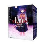 Fate/stay night [Heaven's Feel] (1〜7巻セット)/タスクオーナ
