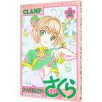 カードキャプターさくら クリアカード編 2/CLAMP