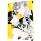WHITE NOON BLACK NIGHT /吉田ゆうこ
