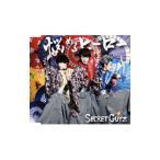 SECRET GUYZ/悩めるヒーロー トランスヒーロー/上級盤