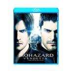 Blu-ray/バイオハザード:ヴェンデッタ ブルーレイ&DVDセット