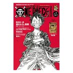ONE PIECE magazine Vol.1  集英社ムック
