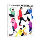 DVD/おそ松さん on STAGE 〜SIX MEN'S SHOW TIME〜