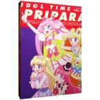 アイドルタイム プリパラ DVD BOX−1
