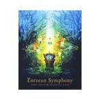 ショッピングFINAL 「FINAL FANTASY 14」〜Eorzean Symphony:FINAL FANTASY 14 Orchestral Album