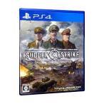 PS4/サドン ストライク 4