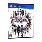 PS4/ディシディア ファイナルファンタジー NT