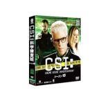 CSI:科学捜査班 シーズン15 コンパクトDVD−BOX