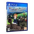 PS4/ガールズ&パンツァー ドリームタンクマッチ