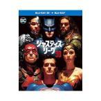 Blu-ray/ジャスティス・リーグ 3D&2Dブル...