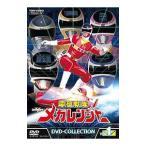 電磁戦隊メガレンジャー DVD−COLLECTION VOL.1