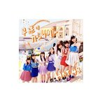 HKT48/早送りカレンダー(TYPE−A)
