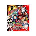 Blu-ray/炎神戦隊ゴーオンジャー 10 YEARS GRANDPRIX スペシャル版
