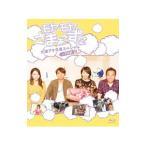 Blu-ray/モヤモヤさまぁ〜ず2 大橋アナ卒業スペシャル in 下北沢