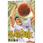ネットオフ ヤフー店で買える「SLAM DUNK 【新装再編版】 3/井上雄彦」の画像です。価格は518円になります。