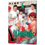 ネットオフ ヤフー店で買える「SLAM DUNK 【新装再編版】 4/井上雄彦」の画像です。価格は410円になります。