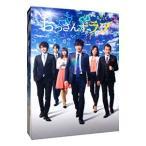 おっさんずラブ Blu−ray BOX TCBD0761