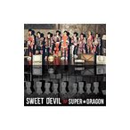 SUPER★DRAGON/SWEET DEVIL(TYPE−B)