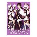 Blu-ray/舞台 あさひなぐ