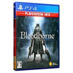PS4/Bloodborne PlayStation Hits