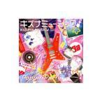 「BanG Dream!」〜キズナミュージック♪