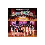 「けものフレンズ2」〜乗ってけ!ジャパリビート(初回限定盤A)