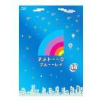 Blu-ray/アメトーーク ブルーーレイ(44)