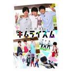 DVD/木村良平のキムライズム