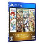 PS4/ケムコRPGセレクション Vol.3