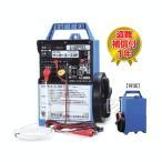 電気柵 #103 ゲッターエースSP (ACE-SP5) バッテリー収納ボックス付