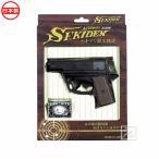 セキデン 銀玉鉄砲 セキデンオートマチック SAP50