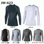 內褲, 睡衣, 房內穿著 - アンダーシャツ JW-623 冷感 消臭 パワーストレッチ 長袖クルーネックシャツ