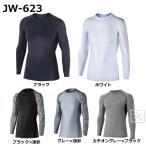 ������������ JW-623 �䴶 �ý� �ѥ���ȥ�å� ŵ���롼�ͥå������