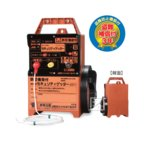 電気柵 #116 セキュリティゲッター (SEC12-3) ゲッターアルカリ電池12V内臓