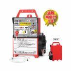 電気柵 #118 ゲッターEX (EXT12-3) ゲッターアルカリ電池12V内臓