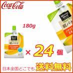 ミニッツメイド朝バナナ180gパウチ×1ケース (24個セット)