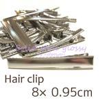 Soid Style Glossy  ヘアクリップ 8×0.95cm 10個セット  パーツ 金具 ミニ デコ素材 ヘアアクセサリー