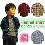チェック ネルシャツ キッズ 110 120 130 140 150 cm 全4色  子供用  フランネルシャツ ウエスタンシャツ アメカジ