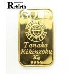 純金 K24 24金 ゴールド 田中貴金属工業 TANAKA インゴットバー 999.9 20g KA 中古 Bランク
