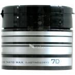 プロ用ヘアコスメnetsbeeで買える「ナカノ スタイリング タント ワックス 7 ラスティング&ドライ /90g」の画像です。価格は912円になります。
